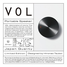 Vol Portable Speaker by Hironao Tsuboi (Silver)