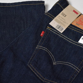 Levi's - 513 Skinny Straight Jeans