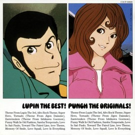 Various Artists - LUPIN THE BEST! PUNCH THE ORIGINALS!