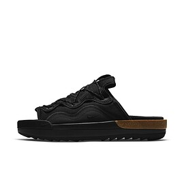 NIKE - Offline 2.0 - Black/Brown