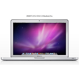 Apple - MacBook Pro 15.4 inch (Mid 2012) unibody/B.T.O.