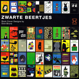 "Koichi Yanagimoto - ""Zwarte Beertjes Book Cover Designs by Dick Bruna"", 2004"