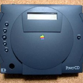 Apple - PowerCD