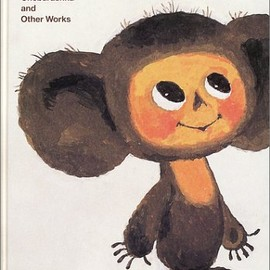 Leonid Shvartsman - The Art of Leonid Shvartsman  Cheburashka and Other Works