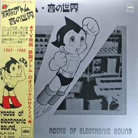 MATSUO OHNO - ROOTS OF ELECTRONIC SOUND