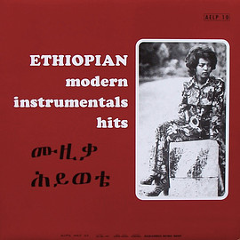 Various Artists - Ethiopian Modern Instrumentals Hits