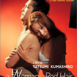 神代辰巳 - a woman with red hair