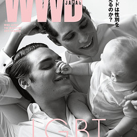 WWD Japan, INFAS PUBLICATIONS - WWD JAPAN MAGAZINE 2015 SUMMER