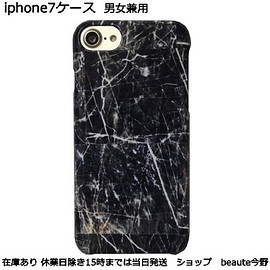 iphone7ケース 大理石模様 iphone 7 case marble3 正規品 即納 - スマホケース・テックアクセサリー iphone7ケース 大理石模様 iphone 7 case marble3 正規品 即納