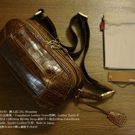 aniary - Compilation Leather Croco型押し Leather Turtle W