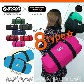 Outdoor Products - OUTDOOR ROLL BOSTON 60 #232