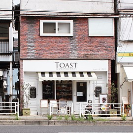 横浜 - TOAST neighborhood bakery