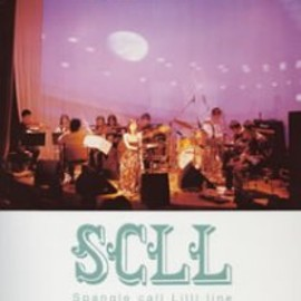 Spangle call Lilli line - 68 SCLL