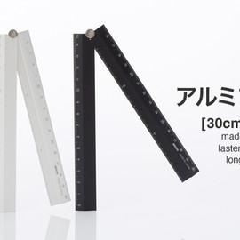 MIDORI - アルミマルチ定規 [30cm multi ruler] made of Aluminium laster engraved scale long life products