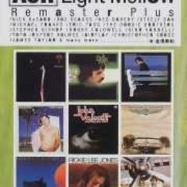 Light Mellow 和モノ669―Including city pops,J-AOR,Japanese mellow groove and more… (MYCOMムック)