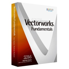 A&A - Vectorworks Fundamentals 2014 スタンドアロン版