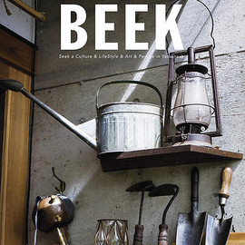 Design Group chicamependants - BEEK ISSUE01