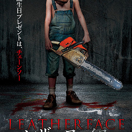 Julien Maury - Leatherface