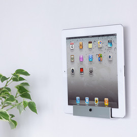 Just Mobile - Horizon Wall Mount for iPad