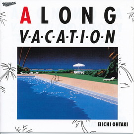 大瀧 詠一 - A LONG VACATION