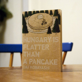 ダイ小林 - HUNGARY IS FLATTER THAN A PANCAKE