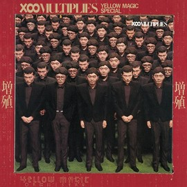 YELLOW MAGIC ORCHESTRA - 増殖