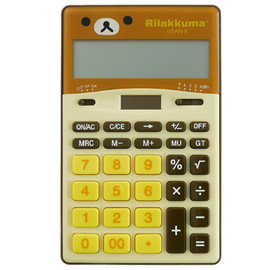 san-x - Rilakkuma calculator