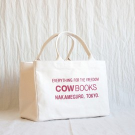 COW BOOKS - Container Small #ivory