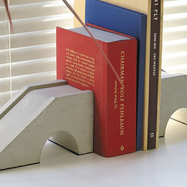 PULL+PUSH PRODUCTS - SUBERIDAI BOOKEND