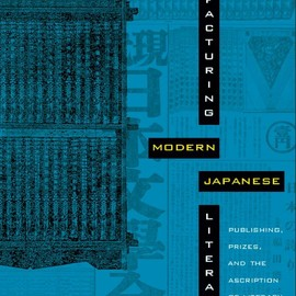 Edward Mack - Manufacturing Modern Japanese Literature: Publishing, Prizes, and the Ascription of Literary Value (Asia-Pacific: Culture, Politics, and Society) [Paperback]