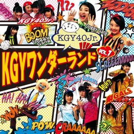 KGY40Jr., Doggy Gang, Various Artists - KGY ワンダーランド Vol.1