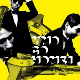 Yellow Magic Orchestra - YMO GO HOME