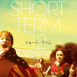 Destin Daniel Cretton - Short Term 12