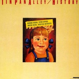 Tin Pan Alley - History