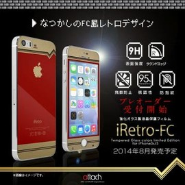 attach - iRetro-FC tempered glass colors limited Edition for iPhone5s/5