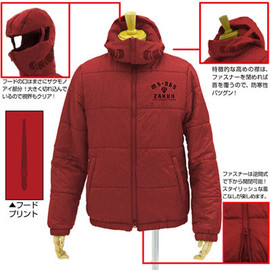 COSPA - Mobile Suit Gundam ZAKU Batted Jumper