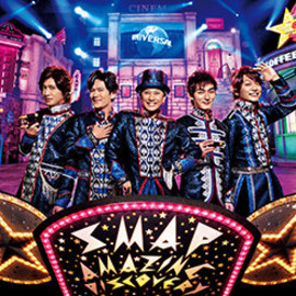 SMAP - usj限定 smap top of the world/Amazing Discovery CD+DVD