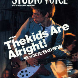 INFAS PUBLICATIONS - STUDIO VOICE Vol.239
