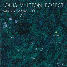 瀧本幹也 - LOUIS VUITTON FOREST