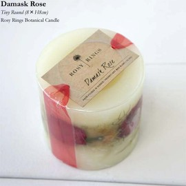Rosy Rings - Rosy Rings Botanical CandleTiny Round