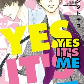 ヤマシタトモコ - YES IT'S ME (MARBLE COMICS)