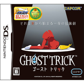 CAPCOM - GHOST TRICK