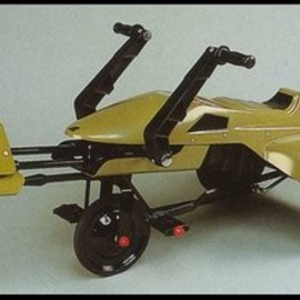 Huffy for Kenner - Speeder Bike