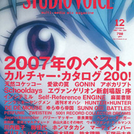 INFAS PUBLICATIONS - STUDIO VOICE Vol.384