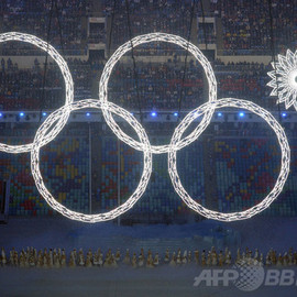 Medals for Sochi Olympics Winter Games