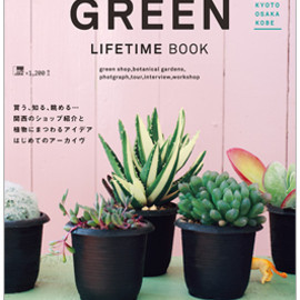 GREEN LIFETIME BOOK