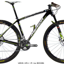 MERIDA - BIG.NINE CARBON TEAM-D