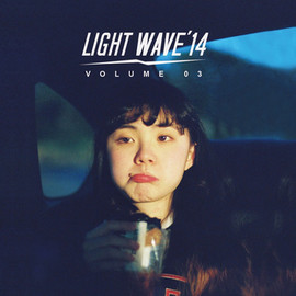 Various Artists - Light Wave '14 Vol.3