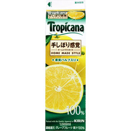tropicana - home made style grapefruits