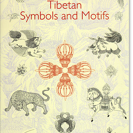 Robert Beer - The Encyclopedia of Tibetan Symbols and Motifs